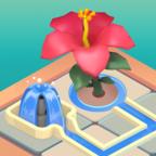 水连接-种植你的花朵