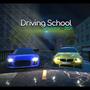 驾驶学校模拟器2021